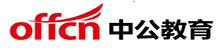 中公湖北社区工作者考试网logo